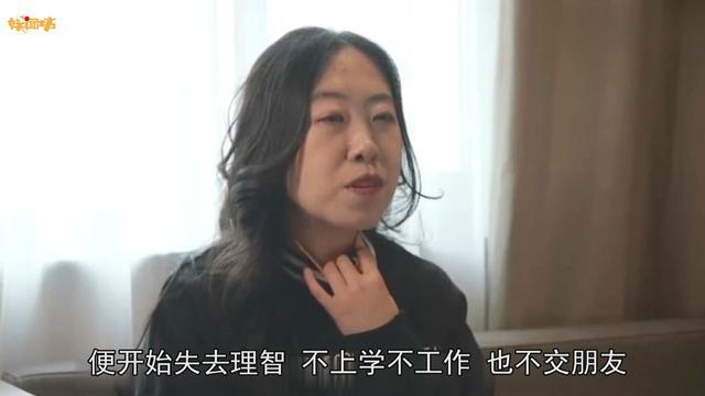 杨丽娟12年后再谈追星事件,坦言来生不再追... -原PPTV聚力视频