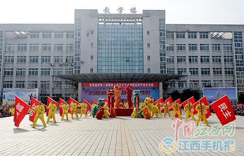 江西省各监狱地址电话乘车路线_吉安刑事律师曾庆鸿_新浪博客