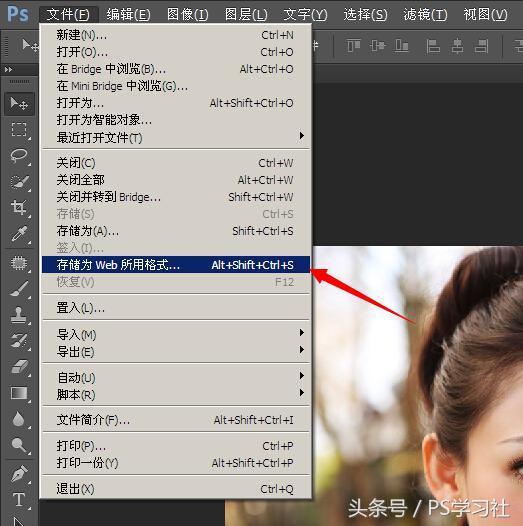 怎样才能缩小JPG格式的照片?