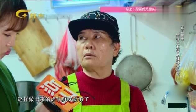 桂林米粉卤水的配方和熬制方法-搜了网