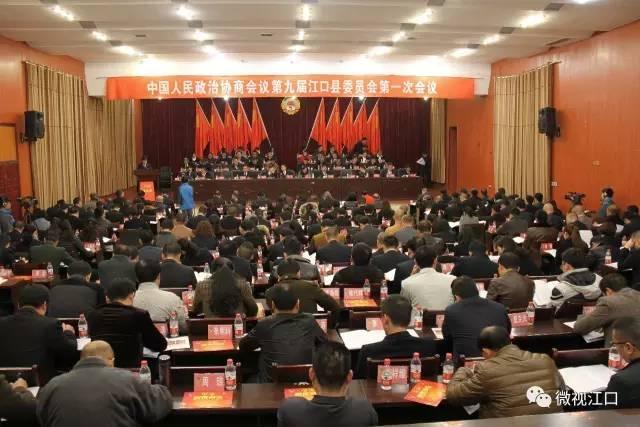 江口县召开2017年禁毒工作会议