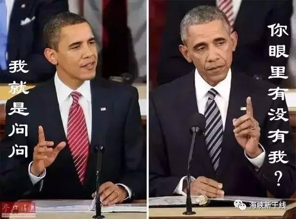 奥巴马亲上火线警告特朗普,有用吗?
