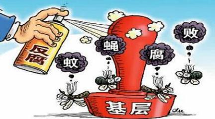 【不忘初心 牢记使命】兰州新区纪工委监工委突出... _中国兰州网