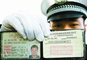 c1驾驶证几年一审_搜狗律师