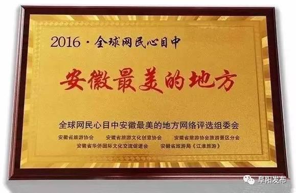 国庆期间 阜阳生态园旅游活动丰富多彩 - 阜阳新闻 - 阜阳新闻网