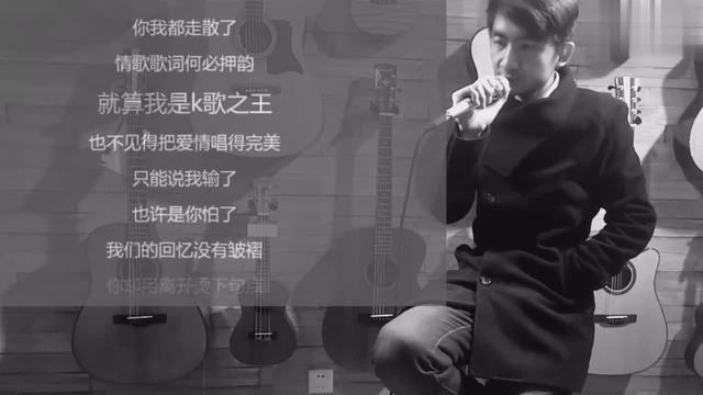 陈奕迅与周杰伦
