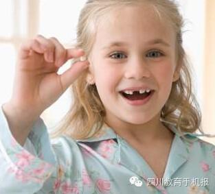 儿童乳牙换牙顺序图
