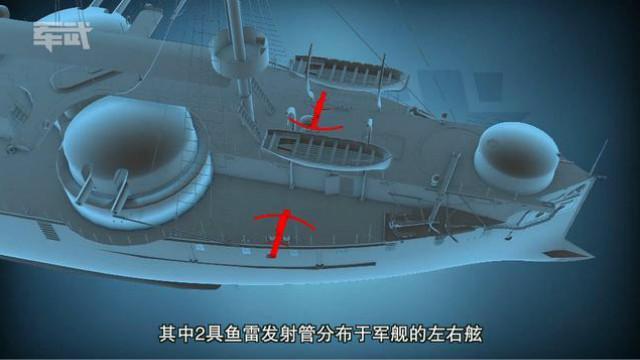 """李鸿章女婿购买的""""福龙""""号鱼雷艇竟成日本战利品"""