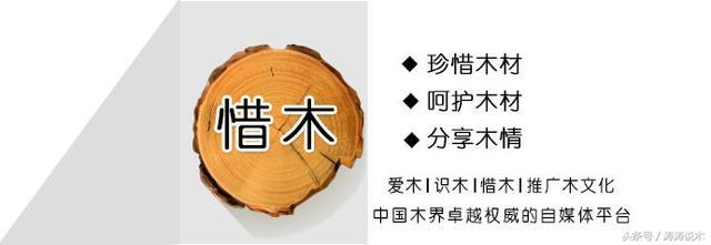 落葉松可以做家具嗎