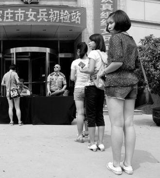 参军体检要裸体呀?_手机搜狐网