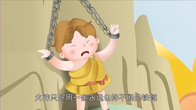 动画故事3-6岁