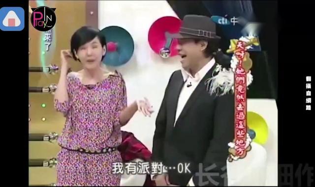 """小S回忆访问王菲往事 称当时""""吓得要死"""""""