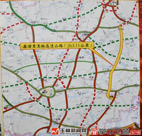荔浦至玉林高速公路图