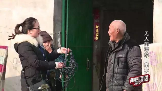 河南省永城市裴桥镇流氓副书记朱学民殴打老百姓视频,人神公愤