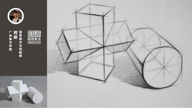 素描几何体十字穿插体