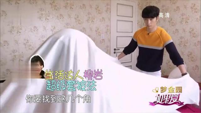躺床上无聊的视频