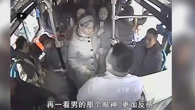 """妙龄女公交车遭性骚扰 满车人起哄""""摸了就摸了""""_中国网"""