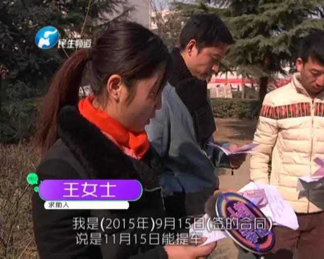 [郑州大民生]蒋先生零首付买车 烦恼从此开始