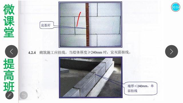 二次结构砌筑工程施工,这些都是要点! - 施工技术知识