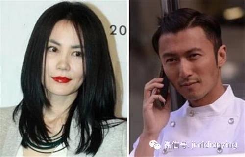 港媒曝王菲暗探谢霆锋 玄学家称会复合