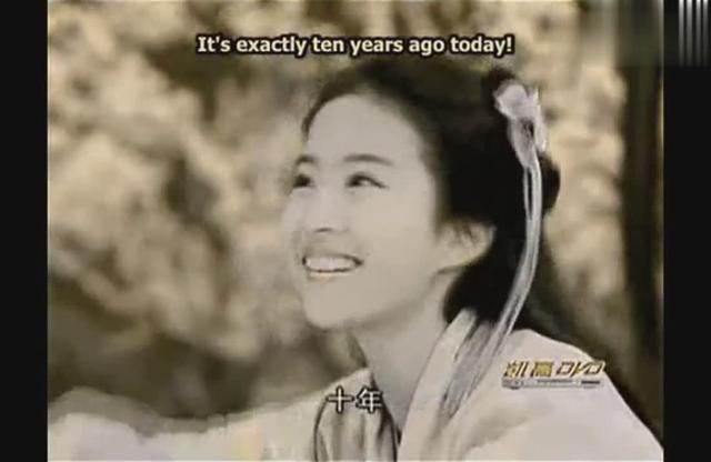 仙剑一大结局:李逍遥褪去锐气,抱着灵儿唯一的女儿,浪迹江湖!