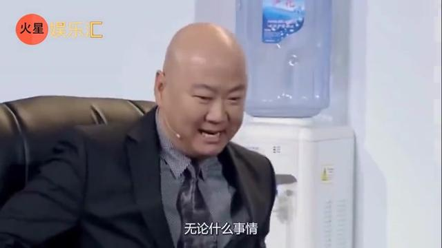 51岁郭冬临近照曝光!藏了这么久的妻子曝光,网友:原来是她