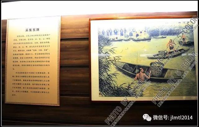 清朝皇帝朝冠上的那颗最大东珠,沾满水下奴的血泪,被称之为血珠