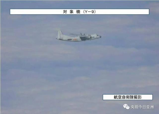 日本紧急出动战机应对!解放军空警-500预警机飞越东海上空