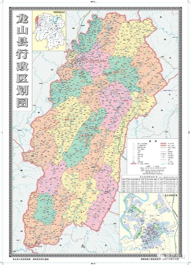 龙山地图高清版大地图 - 城市吧手机地图