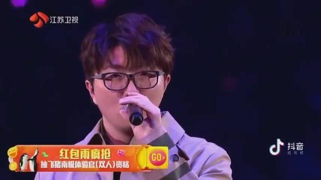 毛不易《像我这样的人》+《不染》江苏卫视跨年演唱会!