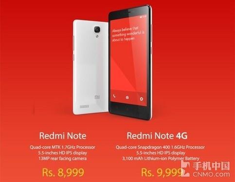 892元起 红米Note/Note 4G版在印度上市