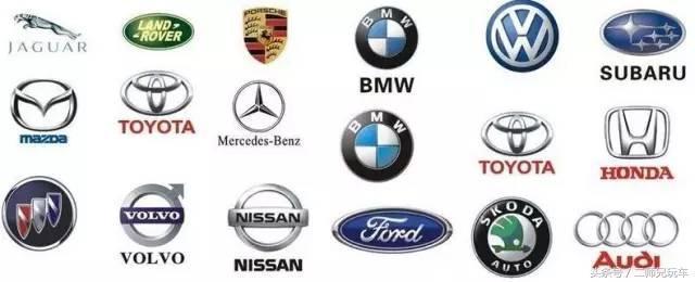 新能源汽车标志及名称