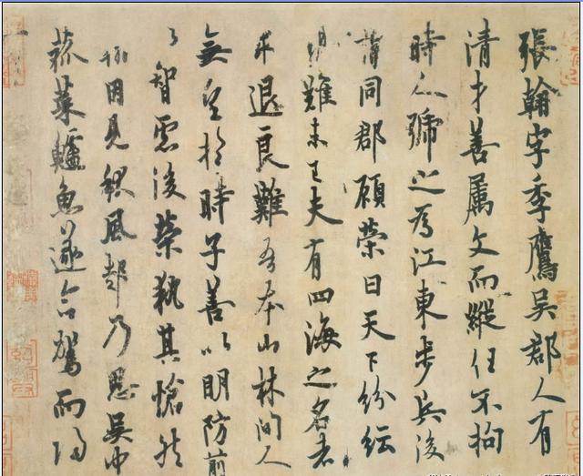 欧阳询超尘绝世的书法作品——《化度寺碑》