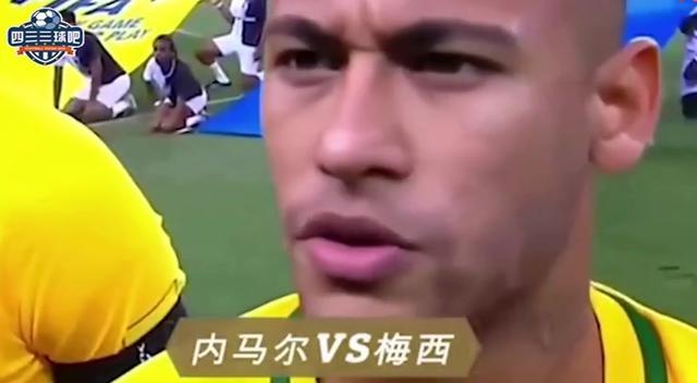 阿根廷vs巴西10比1全场