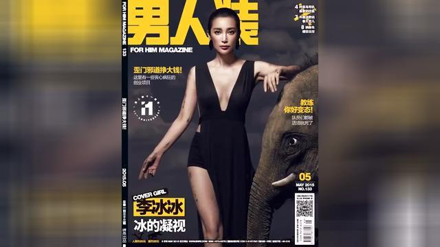 李冰冰男人装杂志拍摄 有公益事业又有时尚范儿的大牌明星