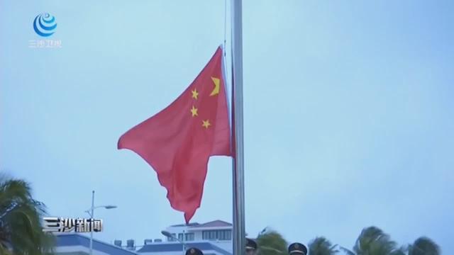升國旗幾點開始安檢