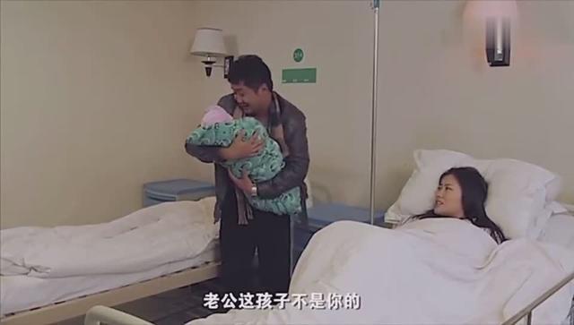 陈翔六点半:产房传喜讯,男子随便看见一个孩子抱起来就说像自己