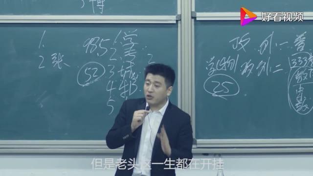"""张雪峰带你了解复旦大学创办人,马相伯的""""开挂""""人生,太牛!"""