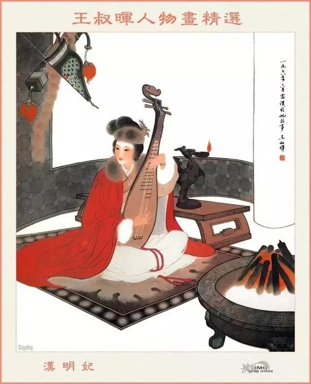 工笔重彩人物画家黄均仕女图欣赏