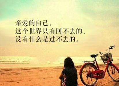 情感扎心语录长篇500字_刺桐文学城