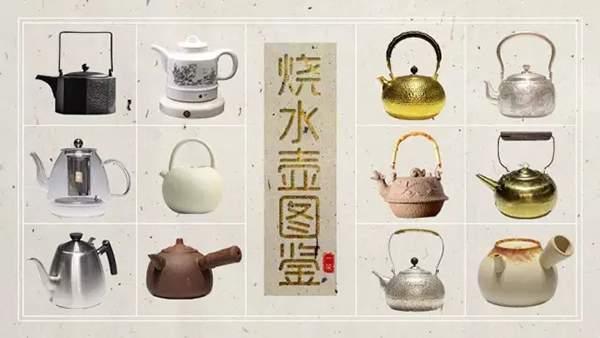 彩瓷茶具图片