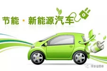 理想新能源车