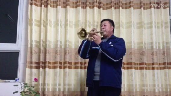 歐翠峰小號獨奏曲駿馬