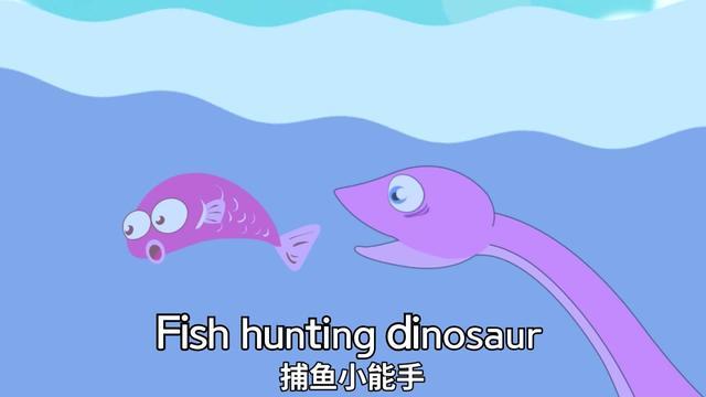 恐龙图片大全和名字