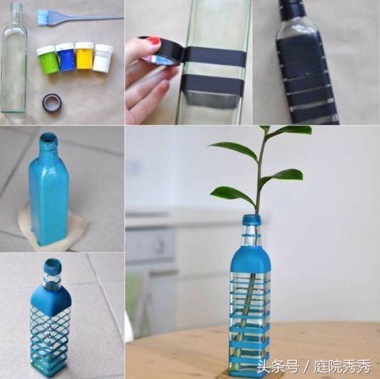 玻璃瓶diy花瓶制作