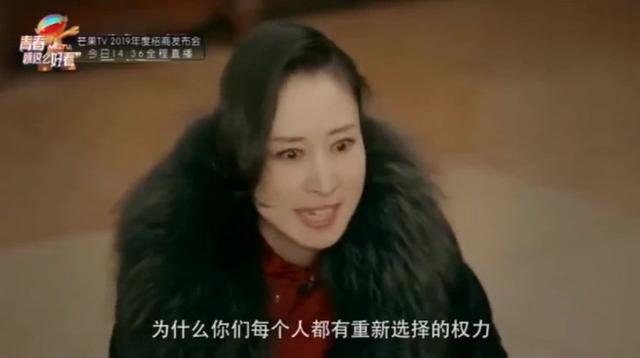 南烟斋笔录宣传片