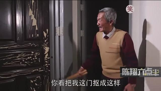 陈翔六点半球球污照