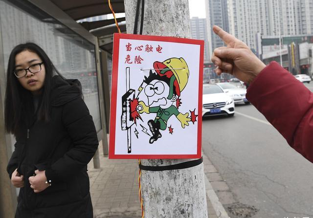 ...誌标牌提示标语严禁菸火禁止吸烟有电危险警示贴PVC塑料板定製