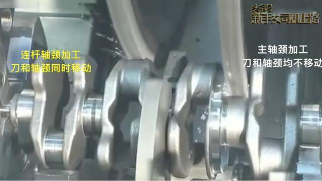 曲轴连杆机构主要机件的配合与装配