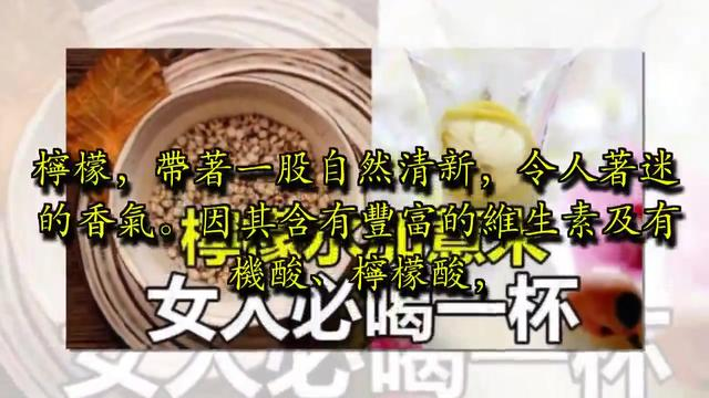 柠檬水图片大全奶茶店
